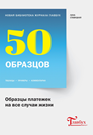 http://www.1gl.ru/